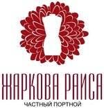 Кейс изготовления сайтов: лого ателье Жарковой