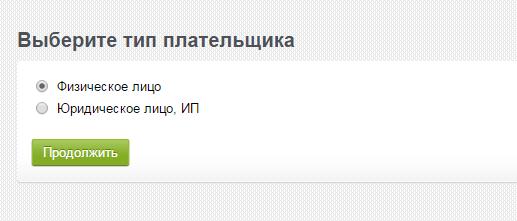 домен 2