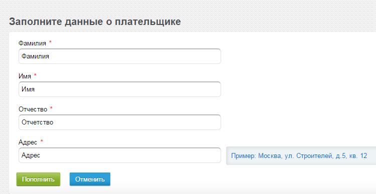 домен 4