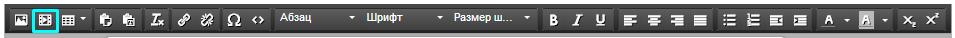 панель редактирования