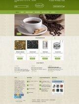 Интернет-магазин чая равным образом кофе