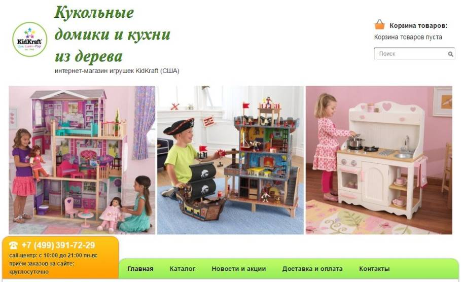 Миллионный сайт на 1С-UMI