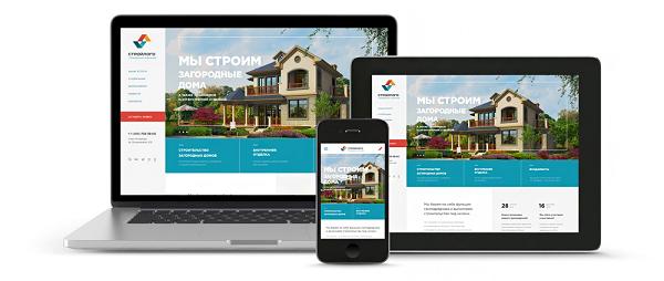 Шаблон бизнес сайта - строительная тематика