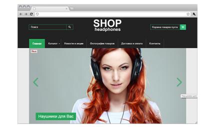 интернет-магазин наушников