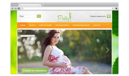интернет-магазин для беременных