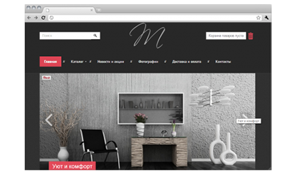 интернет-магазин мебели