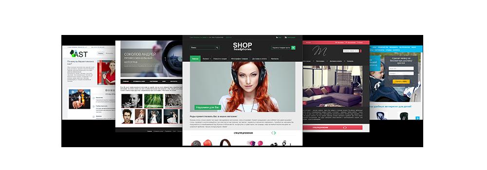 Более 050 решений про всех типов бизнеса: готовые сайты, лендинги равным образом интернет-магазины