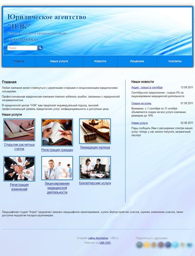 лучший сайт юридических консультаций онлайн