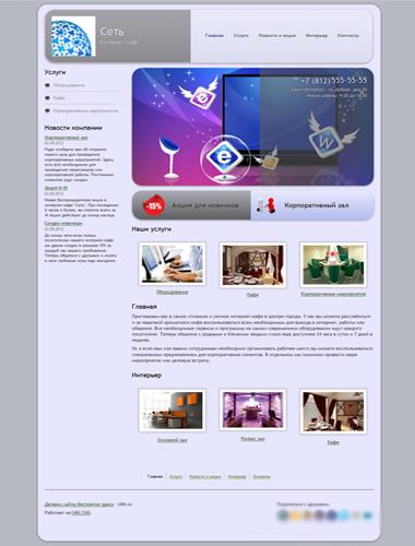 Создать сайт аниме бесплатно самому. Шаблон сайта аниме ... 82d8d3c7c31