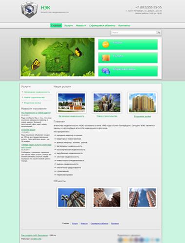 Как сделать сайт самостоятельно бесплатно по шаблону как сделать flash-сайт с помощью шаблона