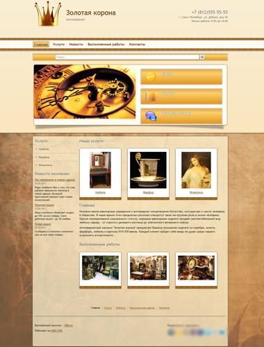 Православный сайт бесплатный дать объявление о помощи мега экспресс подать объявление