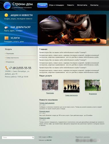 Создание сайтов в москве бесплатно настройки для xrumer 5