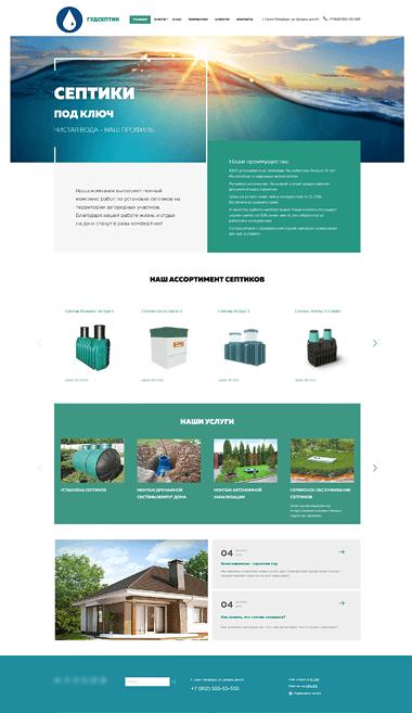 Создать сайт бесплатно с доменом бесплатно и хостингом на яндексе бесплатные хостинги и их характеристика
