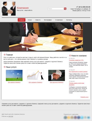 Разработка сайта букмекерской конторы [PUNIQRANDLINE-(au-dating-names.txt) 49