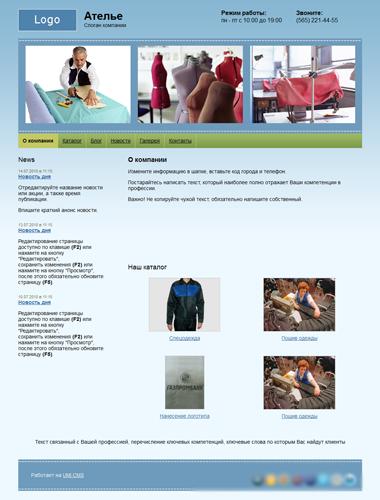 50c5dba37e52 Создать интернет-магазин одежды бесплатно - конструктор сайтов «1C-UMI»