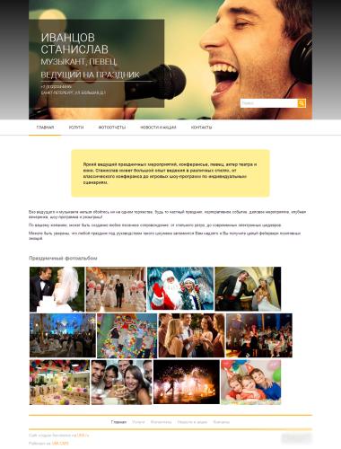 Бесплатное создание flash сайтов бесплатный хостинг сервер самп