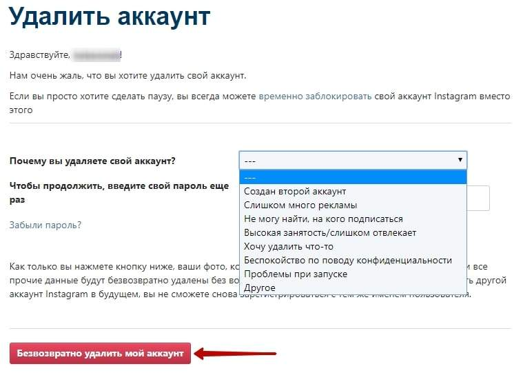 Как удалить аккаунт на работа юа веб дизайнер freelance