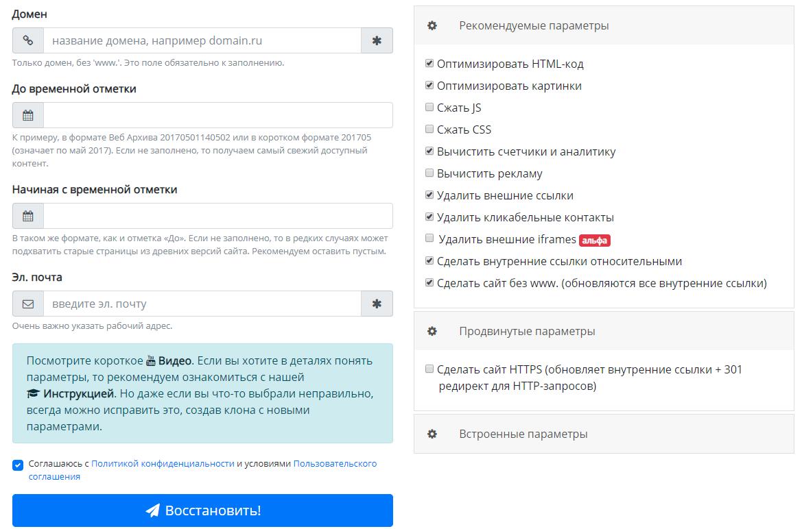 Преимущества WebArchive