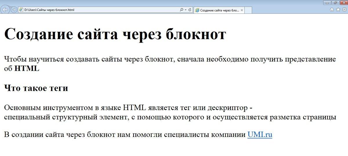 Создание html сайта самому сайт компании кит брянск