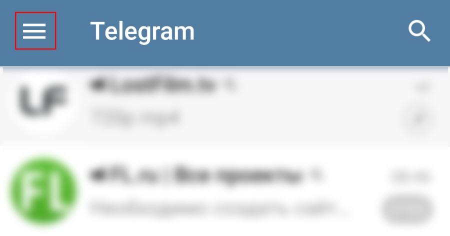 Канал в Telegram с телефона