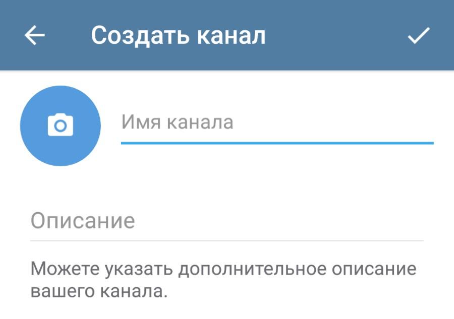 Указание описания канала в Телеграм с телефона