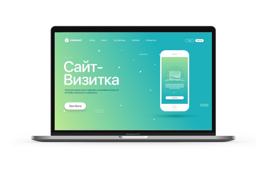 За сколько можно сделать сайт визитку программа конструктор создание сайтов