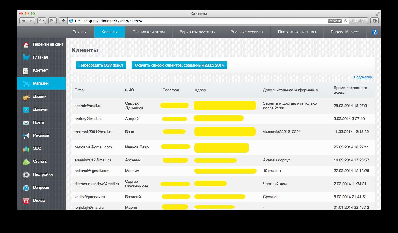 базы данных клиентов картинки фоторамки рамка птицей