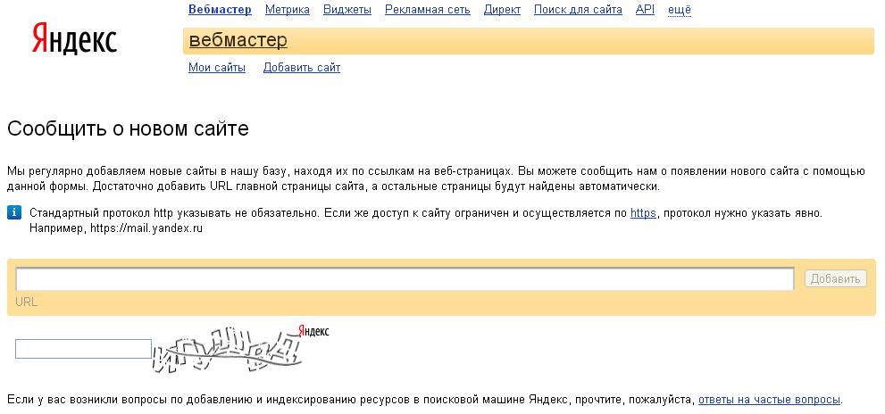 Как сделать так что бы мой сайт находили поисковики rак настроить сервер vpn на windows2003