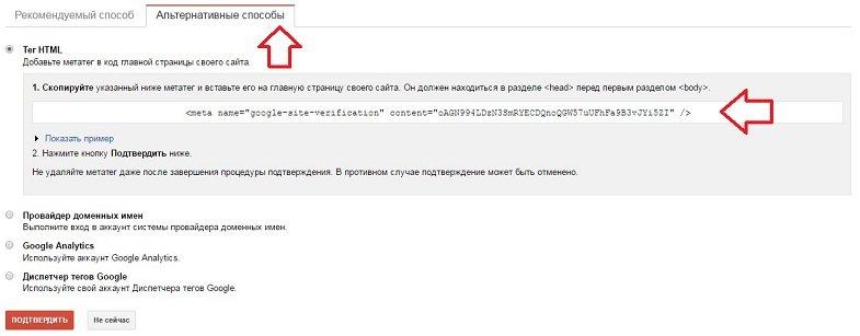 Как сделать чтобы новый сайт появился в поисковике российский движок для сайта