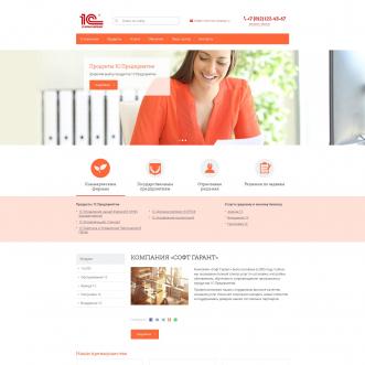 Адаптивный интернет-магазин «1С:Франчайзи»