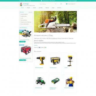 Адаптивный интернет-магазин «U-Shop»