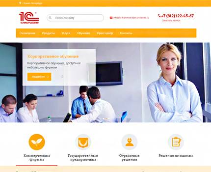 """Интернет-магазин """"U-Shop Mega"""""""