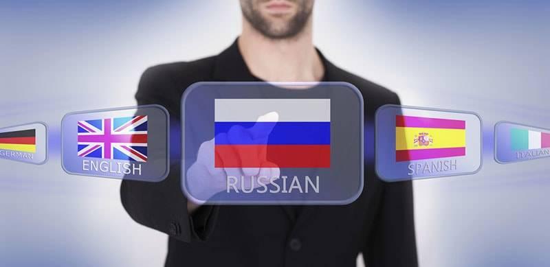 перевести русский сайт ссылку