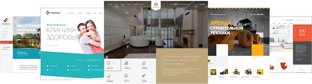 Дизайн студия создание поддержка и продвижение сайтов создать топик сайта продвижение сайта в сети продвижение сайтов ссылками seo продвижение